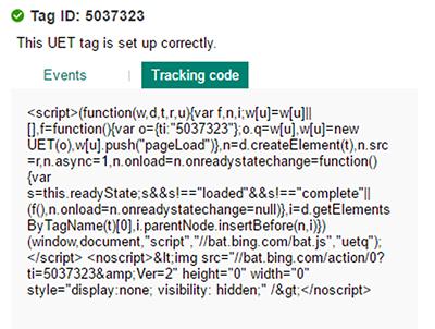 Guia do código de rastreamento